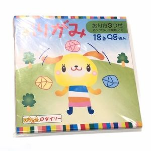 Origami Paper Pack New
